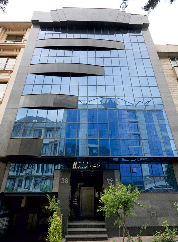 ساختمان مرکزی شرکت پویا