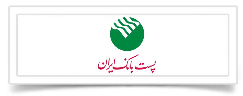 PostBank-Khadamat-way2pay-810x322