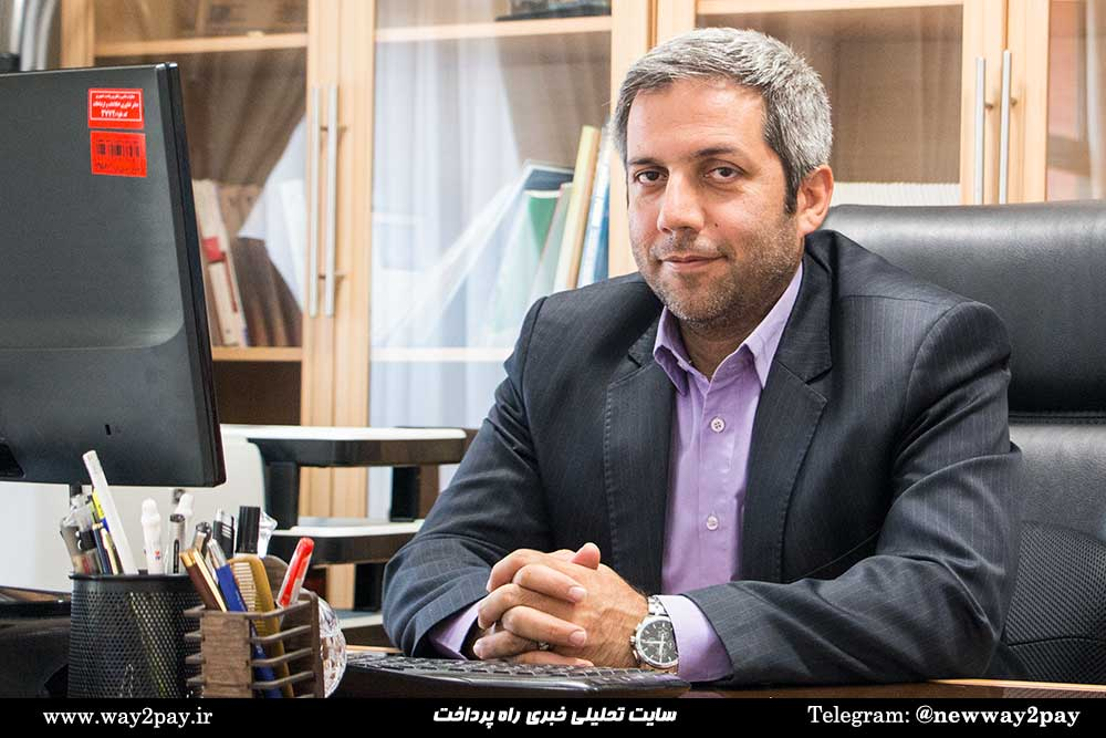 روحالله استیری، مدیرکل دفتر توسعه کسبوکار بینالملل