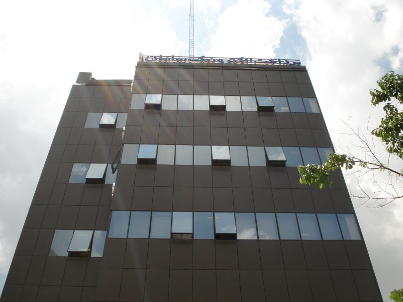 نمایی از ساختمان سپ