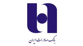 Saderat-bank-logo-media-way2pay-92-11-23