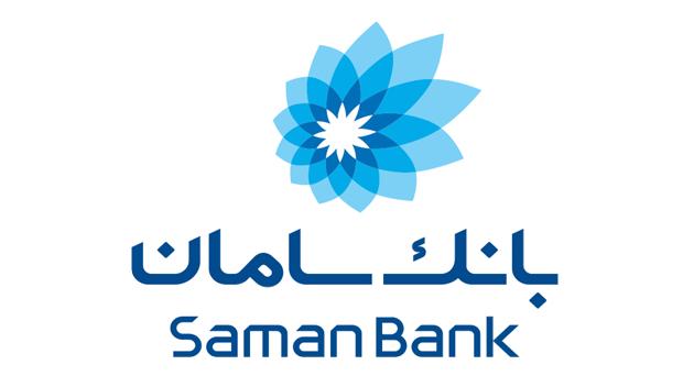 لوگوی جدید بانک سامان