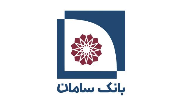 لوگوی قدیمی بانک سامان