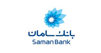 Saman-small-way2pay-94-12-11