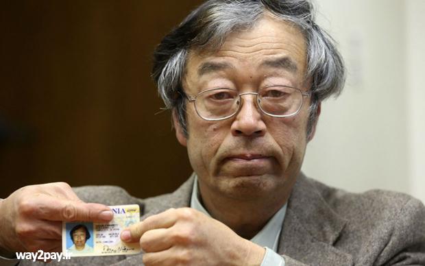 Satoshi-Nakamoto-Bitcoin-Index-way2pay-94-06-07