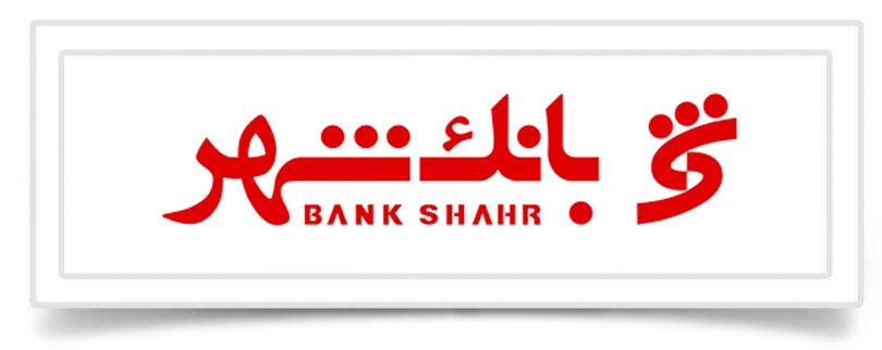 Shahr-Bank-way2pay-810x322