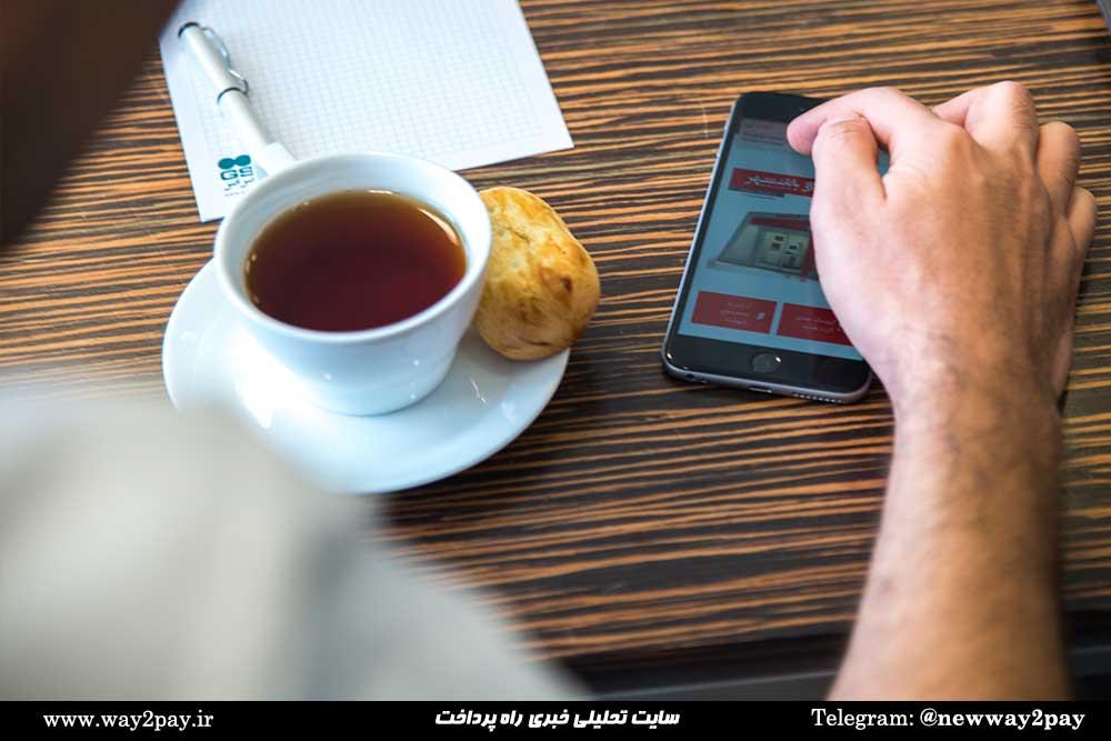 اپلیکیشن شهرنت وی، سرویسهایی ارائه میکند که توسط بانک شهر انجام میشود