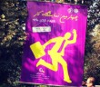 Sharif-Kar-Medium-way2pay-banner-93-07-12