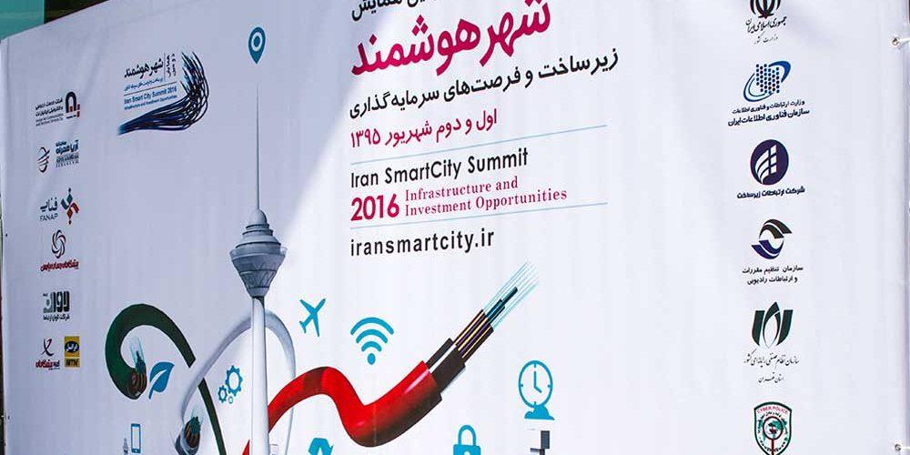 SmartCity-1000-way2pay-95-05-01