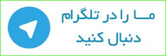 Telegram-Banner-Way2pay-94-04-21
