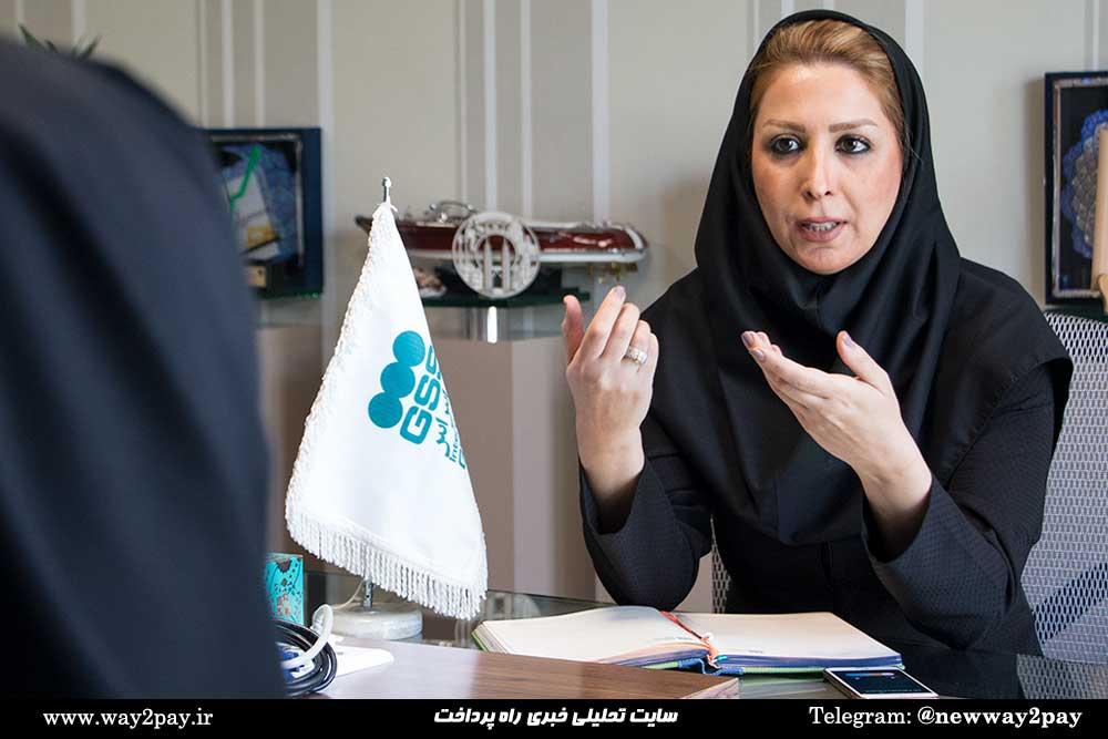 تینا مجدآبادی، سرپرست فروش پروژههای خاص GSS