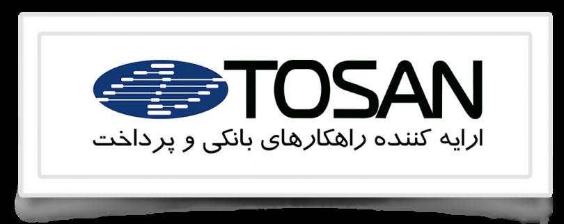 Tosan-Bog-Logo-Withe-way2pay-95