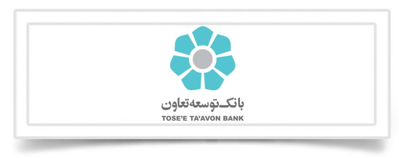 ToseeTaavon-Bank-way2pay-810x322