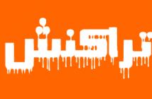 Transaction-Tarakonesh-Small-banner-way2pay-93-06-18
