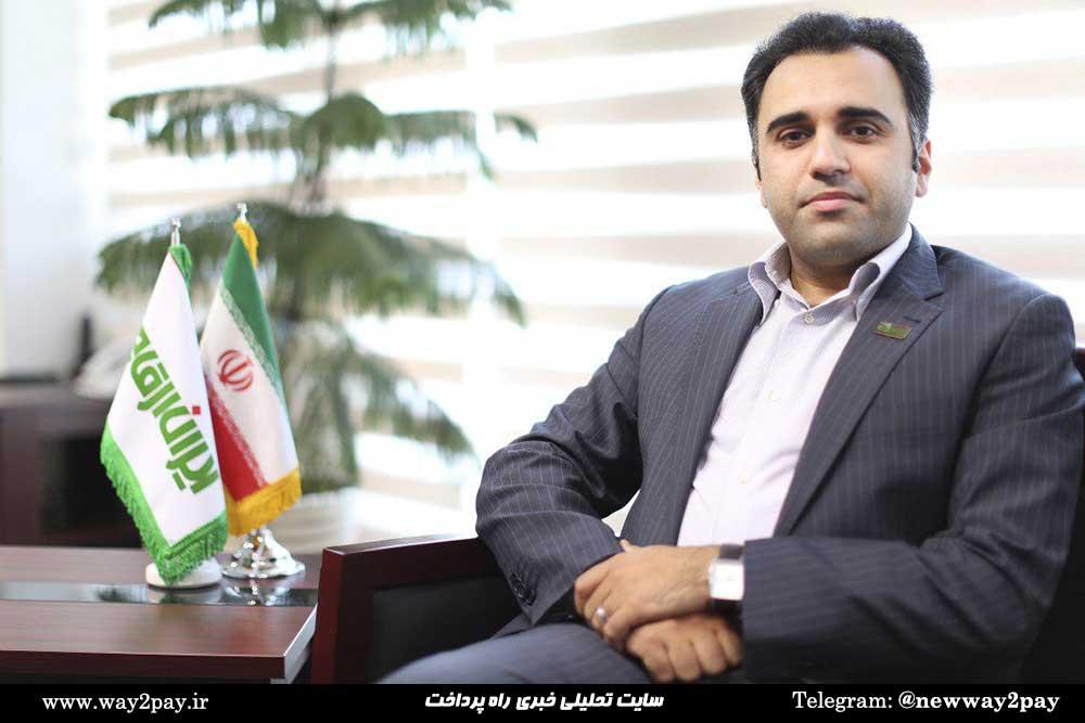 عابد آفتابی مدیرعامل جدید ایران ارقام