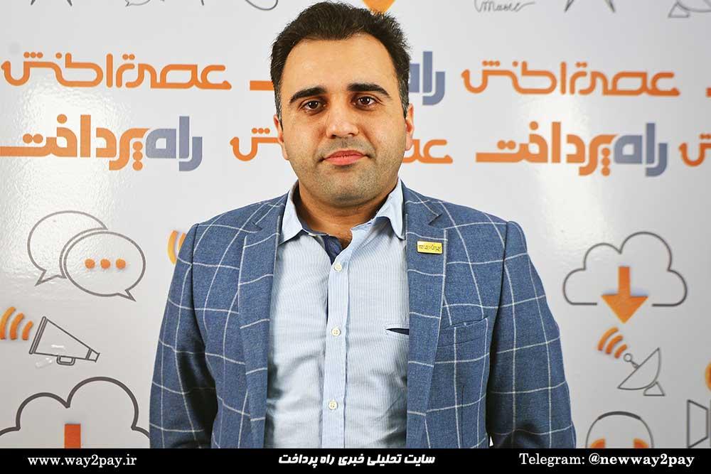 عابد آفتابی مدیرعامل شرکت ایرانارقام