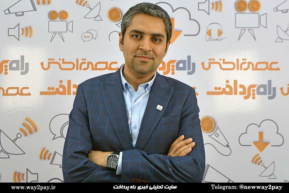 علی حاجیزاده مقدم مدیرعامل شرکت آداننیکافزار (آدانیک)
