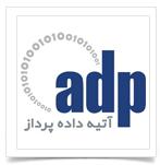 atp-1.png