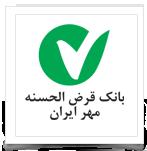 اعلام موجودی اینترنتی بانک مهر ایران