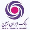 bank-iran-zamin-logo-way2pay-91-08-05