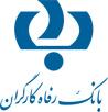 bank-refah-kargaran-logo-91-08-05