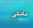 banki-Media-way2pay-92-12-05