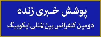 banner-khabari