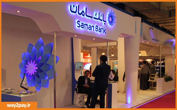 بانک سامان از معدود بانکهایی است که به شکلی درست به مقوله برندینگ توجه دارد