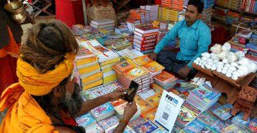 اقتصاد دیجیتال هند