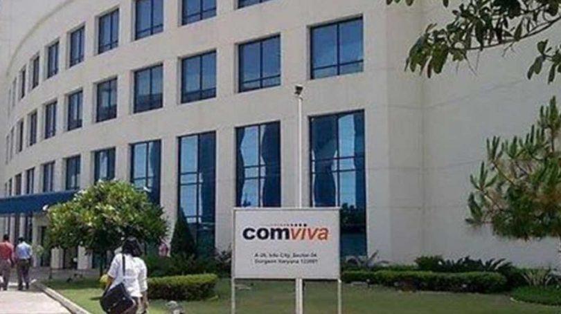 شرکت ماهیندرا کامویوا