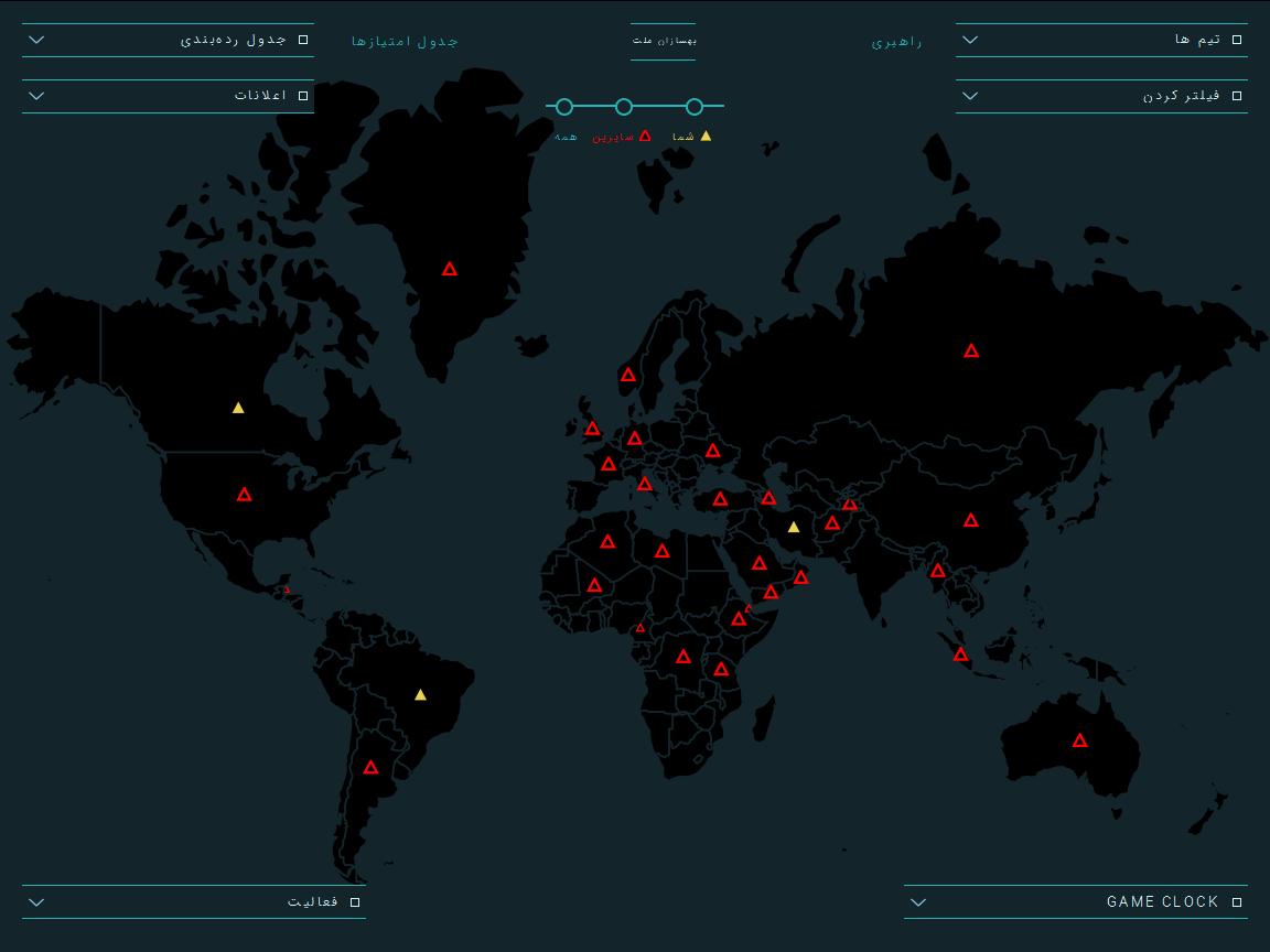 نمایی از سامانه دانشبنیان مسابقات امنیت محصول جدید بهسازان ملت در حوزه بانکداری الکترونیک
