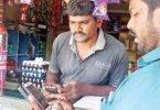تراکنشهای پرداختی هند