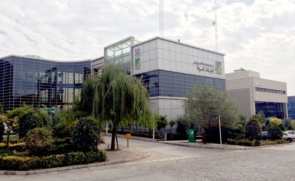 افتتاح ساختمان جدید شرکت تجارت الکترونیکی ارتباط فردا در پارک فناوری پردیس