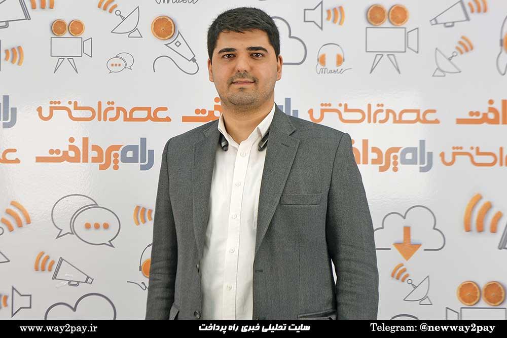 عماد ایرانی مدیر پروژه کارتهای شهروندی بانک شهر