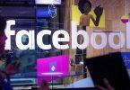 مسنجر فیسبوک