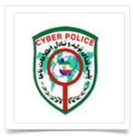 fata-police-logo-way2pay-92-12-04