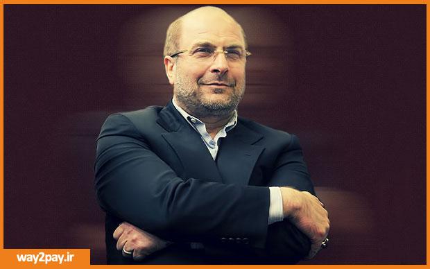 دکتر قالیباف، شهردار تهران: فعالیت شرکتهای دانش بنیان به ارتقای کیفیت زندگی شهروندان کمک میکند
