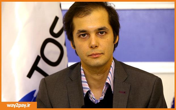 ابوالفضل غلامرضایی، معاون پیشین امور مشتریان شرکت توسن و مدیرعامل فعلی گروه توسن