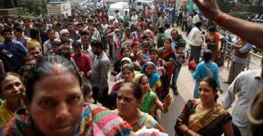 پول نقد در هند