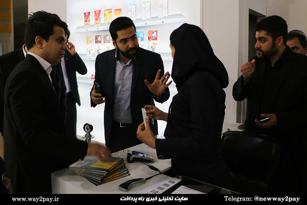 ایرانسل با همکاری اینفوتک و جمالتو اولین راهحل جامع NFC در خاورمیانه و شمال آفریقا را ارائه میکند