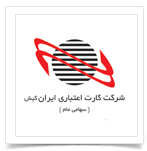 iran-kish-irankish-logo-way2pay-92-08-04