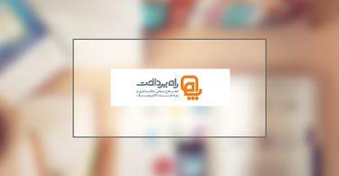 iran-tehran-way2pay-website