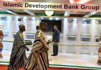 بانک توسعه اسلامی عربستان