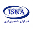 isna-way2pay-92-11-09
