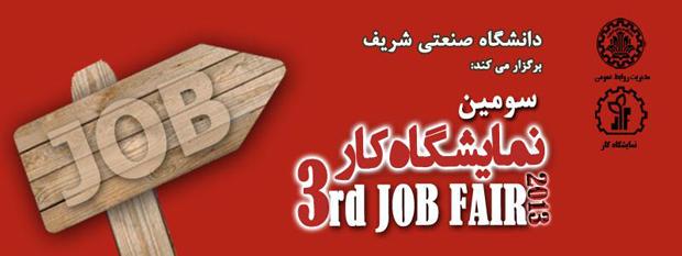 kar-job1-way2pay-92-07-28