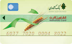 keshavarzi-card-way2pay-92-12-04