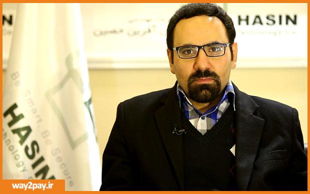 سید محمد حمزه خردمند، مدیر فروش شرکت حصین