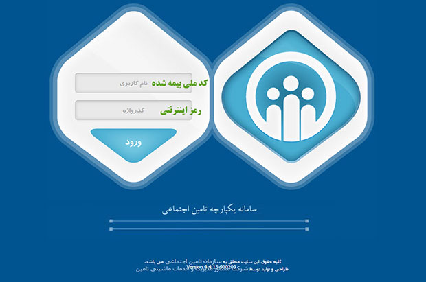 mashaghel-bime-way2pay-94-01-24