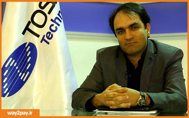 محمد مظاهری، مدیرعامل شرکت توسن تکنو
