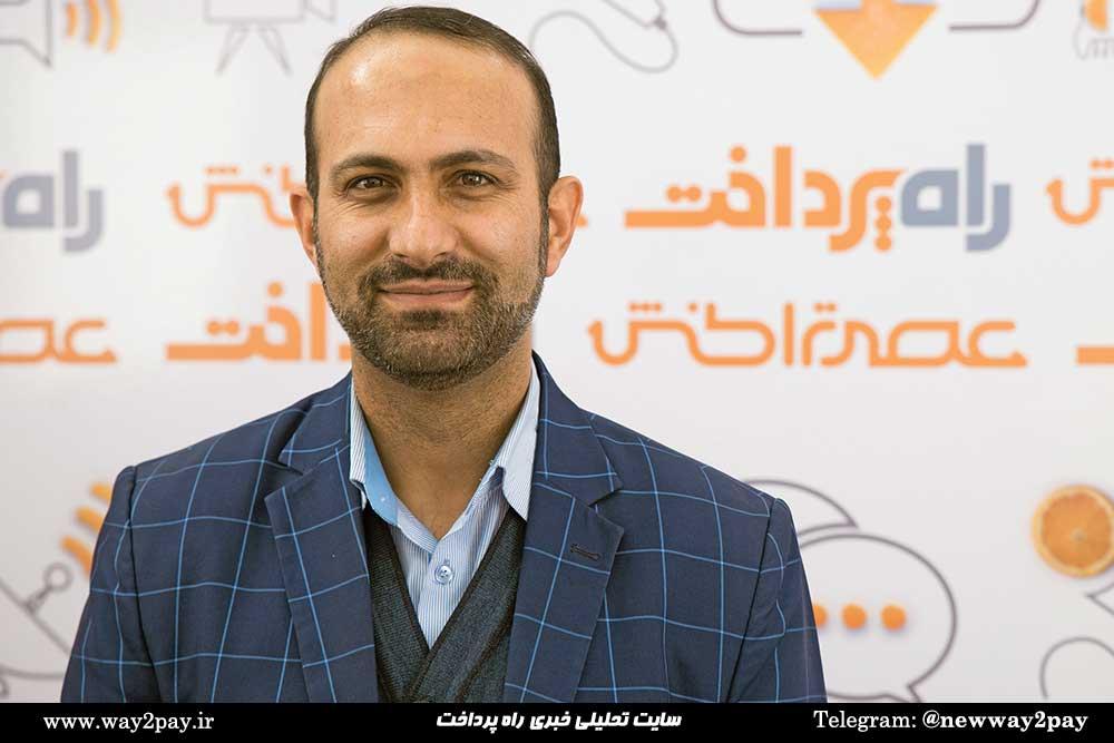مهدی نصیری عضو هیاتعلمی دانشگاه شیراز و مدیر واحد علوم داده شرکت آریا همراه